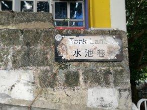 Tank Lane